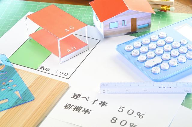 建ぺい率と容積率のイメージと家の模型