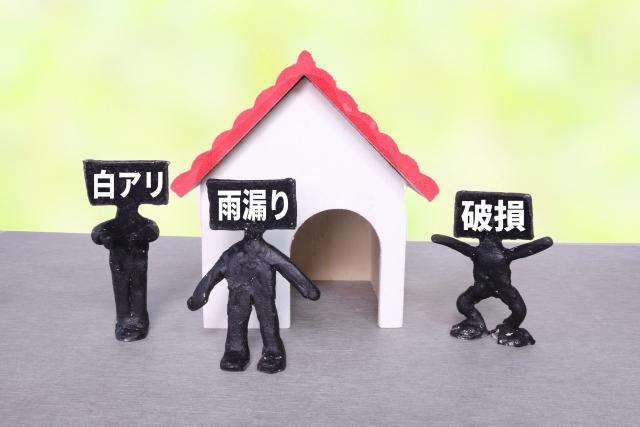 家のトラブルのイメージ
